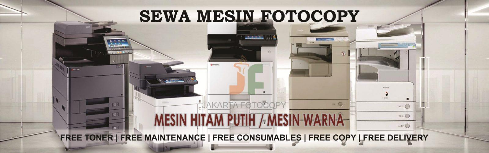 cropped-sewa-mesin-fotocopy-scaled-1.jpg